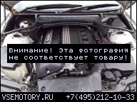 ДВИГАТЕЛЬ BMW E46 E39 2.2 M54 320CI 520I В СБОРЕ