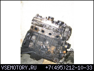 MERCEDES C W203 C220 2.2CDI 143 Л.С. ДВИГАТЕЛЬ 611962