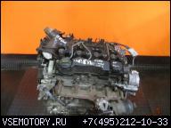ДВИГАТЕЛЬ FORD FOCUS C-MAX 1.6 TDCI G8DA В СБОРЕ