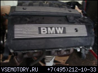 ДВИГАТЕЛЬ BMW 5 E39 520I 520 I 2.0 M52 1 WANOS 130TKM