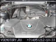 ДВИГАТЕЛЬ + НАВЕСНОЕ ОБОРУДОВАНИЕ BMW E46 N42 316 1, 8 116 Л.С.