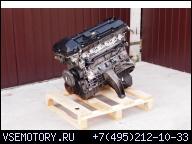 ДВИГАТЕЛЬ BMW E46 320I E39 520 2.0 2.2 M54 7502803