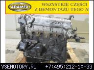 TOYOTA CELICA 1.6 16V 89-93R - ДВИГАТЕЛЬ 4A-FE 105 Л.С.