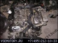 MERCEDES C КЛАССА W204 ДВИГАТЕЛЬ MOTOR 220 CDI 646