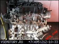 FORD FOCUS MK2 C-MAX ПОСЛЕ РЕСТАЙЛА ДВИГАТЕЛЬ 1.6 TDCI G8DD