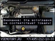 ДВИГАТЕЛЬ OPEL SIGNUM VECTRA C 3.2 V6 В СБОРЕ