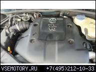 VW PASSAT 2.5 TDI V6 1999Г. ДВИГАТЕЛИ В СБОРЕ