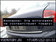 ДВИГАТЕЛЬ БЕЗ НАВЕСНОГО ОБОРУДОВАНИЯ VW AUDI 2.5 TDI V6 BAU