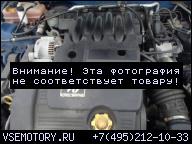 ДВИГАТЕЛЬ ГОЛЫЙ БЕЗ НАВЕСНОГО ОБОРУДОВАНИЯ 2.0 V6 150 KM ROVER 75