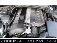ДВИГАТЕЛЬ BMW M54B22 2X VANOS E39 E46 E60 520I 320I