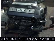 BMW ДВИГАТЕЛЬ M52TUB20 520 320 E39 E46 РЕКОМЕНДУЕМ