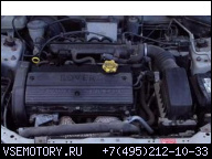 ROVER MG 25 45 200 214 400 414 ДВИГАТЕЛЬ 2003 ГОД 1, 4