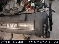 BMW E39 520I ДВИГАТЕЛЬ M52 1X VANOS 150 Л.С.