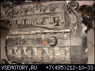 BMW E39 E46 E60 520I 320I SILNKI 2, 2 БЕНЗИН M54