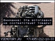 ДВИГАТЕЛЬ MOTOR 3.5 V6 VQ35 MURANO QUEST INFINITI
