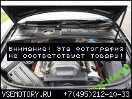 AUDI A4 A6 A8 ДВИГАТЕЛЬ ASN 220PS 3.0 V6 БЕНЗИН