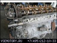 ДВИГАТЕЛЬ BMW E46 320 E39 520 206S4 M52 2X VANOS