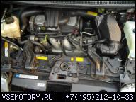 ДВИГАТЕЛЬ PONTIAC TRANS SPORT 2.300CM 16V 1995R