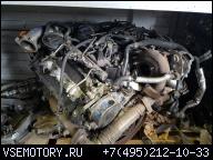 AUDI A4 A6 A8 BMK 3.0 TDI V6 ДВИГАТЕЛЬ ГОЛЫЙ БЕЗ НАВЕСНОГО ОБОРУДОВАНИЯ