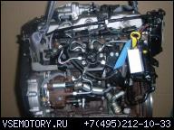 ДВИГАТЕЛЬ FORD MONDEO FOCUS MK4 2008 1.8 TDCI