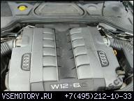ДВИГАТЕЛЬ AUDI BTH 6.0 W12