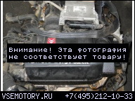 двигатель на ситроен zx 1.6 bdy xu5m
