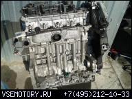 ДВИГАТЕЛЬ FORD FOCUS MK3 FIESTA MK7 1.6 TDCI 8V