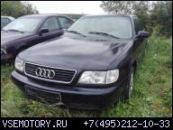 ДВИГАТЕЛЬ AUDI A6 C4 2.6 ABC 150 Л.С.