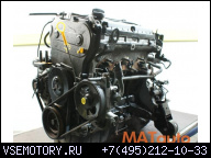 какой двигатель на kia shuma 2