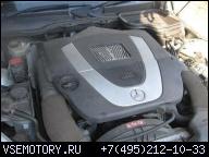 ДВИГАТЕЛЬ 3.5 V6 OM 272 MERCEDES W211 W219 CLS CLK ML