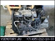 ДВИГАТЕЛЬ В СБОРЕ FORD FOCUS MK1 98-04 1, 8 TDDI