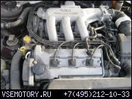 ДВИГАТЕЛЬ MAZDA 323 2.0 DOHC V6