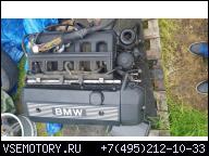 BMW E46 E39 M54B22 ДВИГАТЕЛЬ ГОЛЫЙ БЕЗ НАВЕСНОГО ОБОРУДОВАНИЯ