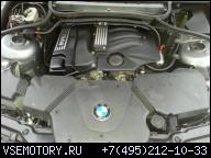 ДВИГАТЕЛЬ BMW E46 1.8 2.0 VALVATRONIC N42B18 N42B20
