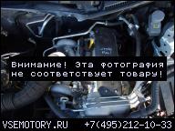 SUZUKI GRAND VITARA 2007Г.. 1.6B ДВИГАТЕЛЬ M16A FIAT