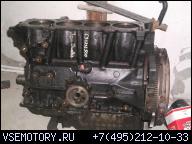 ДВИГАТЕЛЬ 2.3 PONTIAC TRANS SPORT 93R.