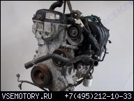 ДВИГАТЕЛЬ FORD FOCUS II C MAX MONDEO 1.8 16V CSDA