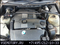 ДВИГАТЕЛЬ 2.0 D 136KM BMW E46 320D E39 520 ГАРАНТИЯ