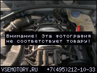 AUDI A6 C5 2.8 V6 ДВИГАТЕЛЬ ZDROWY Z ГЕРМАНИИ ALF