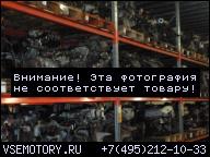 ДВИГАТЕЛЬ PONTIAC TRANS SPORT 3.8 В СБОРЕ