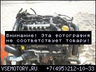 ДВИГАТЕЛЬ OPEL VECTRA C 1.9 CDTI Z19DTH 150 Л.С. В СБОРЕ