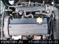 ROVER 25 200 1.4 16V ДВИГАТЕЛЬ 14K4FL53