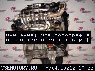 ДВИГАТЕЛЬ ДИЗЕЛЬ FORD FOCUS II 1.6 TDCI 9HX 90 Л.С.