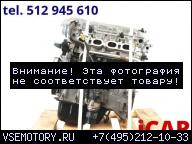 ДВИГАТЕЛЬ TOYOTA CELICA 1.8 16V 2ZZ 2ZZ-GE 192KM