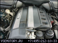 BMW E46 E39 520I ДВИГАТЕЛЬ 2, 0 M52 2XVANOS