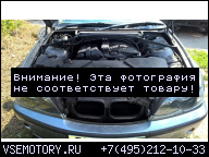 BMW 318I E46 E87 E90 ДВИГАТЕЛЬ N46B18 VALVETRONIC