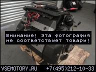 ДВИГАТЕЛЬ BMW M50B20 E46 E39 520I 320I 150 Л.С. 98-2001R