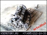 MONDEO MK-3 2.5 V6 ДВИГАТЕЛЬ LCBD