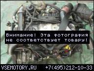 ДВИГАТЕЛЬ FORD FOCUS 1.8 TDCI F9DA В СБОРЕ