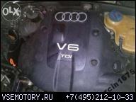 ДВИГАТЕЛЬ 2, 5 TDI V6 150 Л.С. AKN AUDI A6 A4 VW PASSAT
